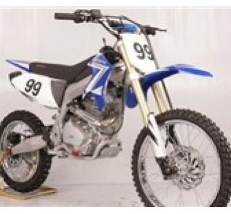Мотоцикл Raptor 250сс