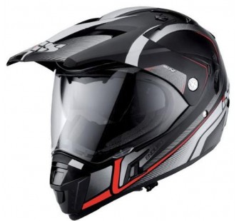 IXS Шлем для мотокросса HX 297 ROUTE с визором.