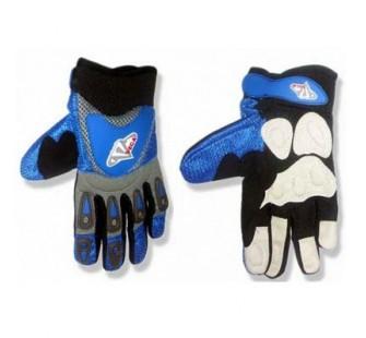 Перчатки VEGA NM-634 blue